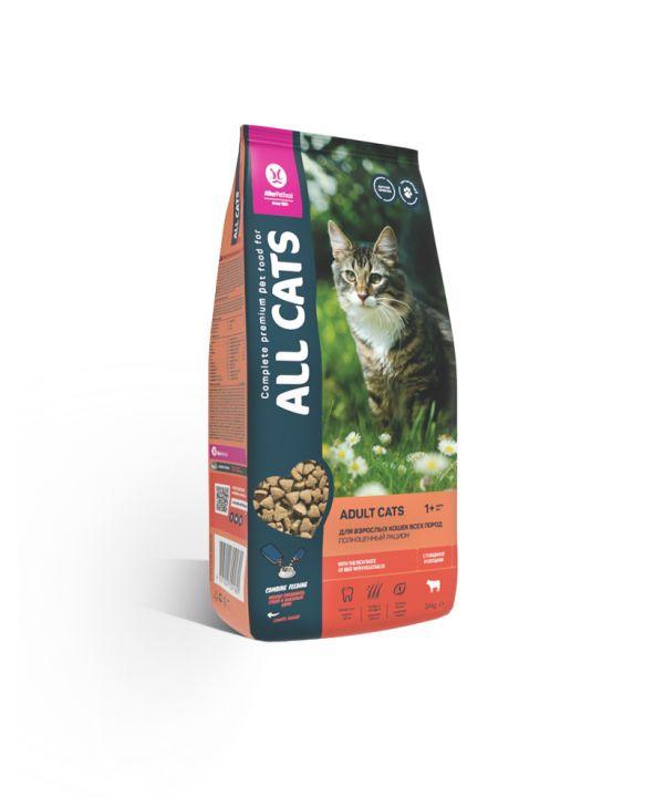 Сухой корм для кошек All Cats 2,4 кг с говядиной и вощами