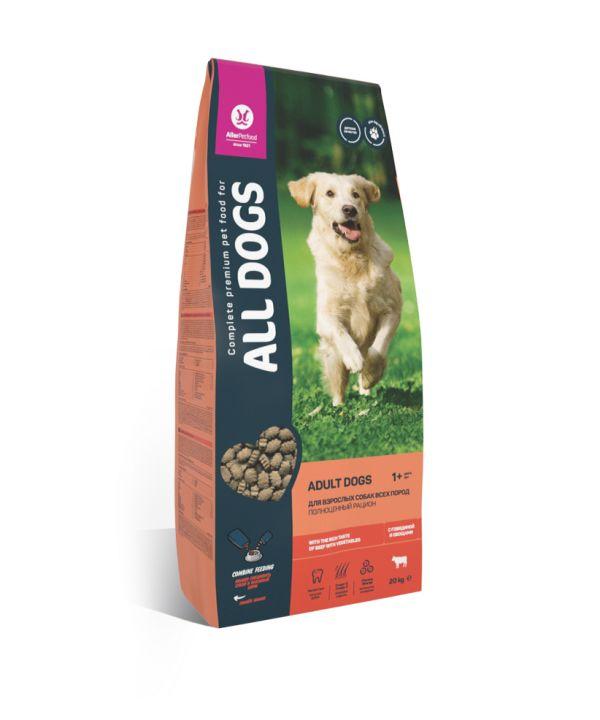Сухой корм для собак All Dogs 20 кг с говядиной и овощами
